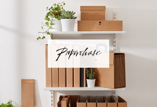 Save up to 50% on Sale Orders at Paperchase